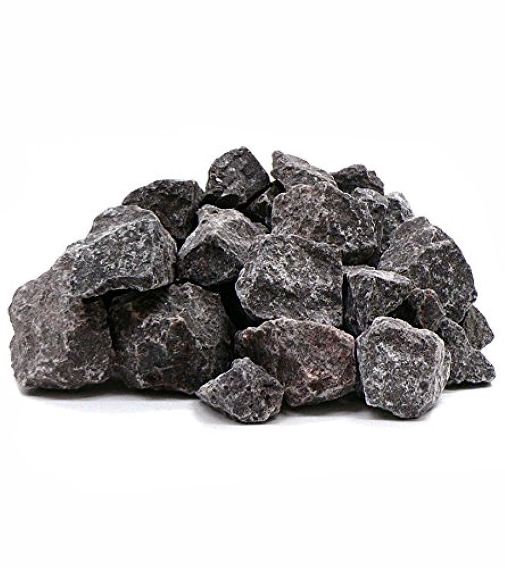 光沢おっと物語ヒマラヤ岩塩 ブラックソルト 入浴用 バスソルト(塊?ブロック)2kg 黒岩塩 ブラック岩塩