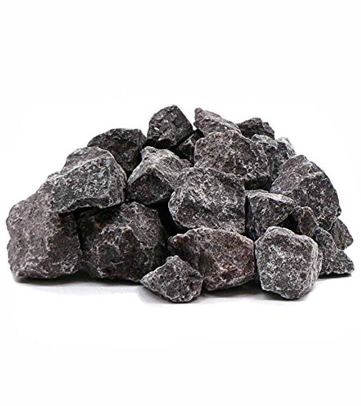 昼寝干渉する部門ヒマラヤ岩塩 ブラックソルト 入浴用 バスソルト(塊?ブロック)2kg 黒岩塩 ブラック岩塩