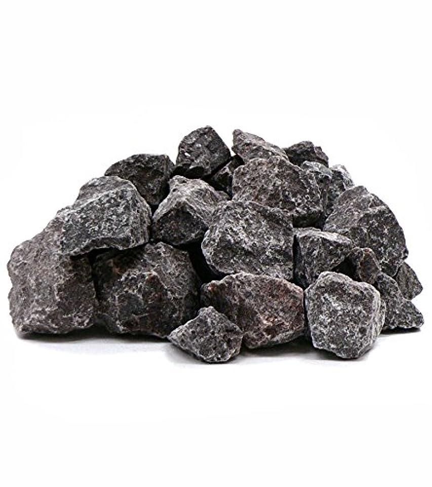 抗生物質真夜中フクロウヒマラヤ岩塩 ブラックソルト 入浴用 バスソルト(塊?ブロック)2kg 黒岩塩 ブラック岩塩