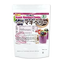 オーガニック マキベリー 粉末 1kg フリーズドライ製法 有機JAS認定 [02] NICHIGA(ニチガ)