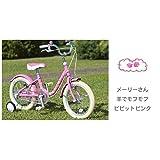 子供用自転車 16インチ 18インチ SUNDAY SMILE サンデースマイル アルミフレーム 軽量 幼児車 子ども用自転車 プレゼント 可愛い 子供 キッズ おしゃれ (ピンク, 18インチ)