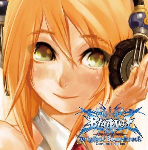 ブレイブルー オリジナルサウンドトラック~Consumer Edition~