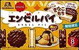 森永製菓 ミニエンゼルパイ<きなこもち> 8個×5箱