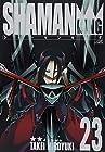 シャーマンキング 完全版 第23巻
