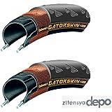 【国内正規代理店品】 Continental(コンチネンタル) Gator Skin(ゲータースキン) ロード用クリンチャータイヤ 2本セット +zitensyadepoステッカー