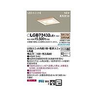 HS12589 LEDダウンライト60形集光木枠 電球色