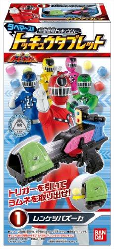 烈車戦隊トッキュウジャー タベマ~ス!!トッキュウタブレット 10個入 BOX (食玩・清涼菓子)
