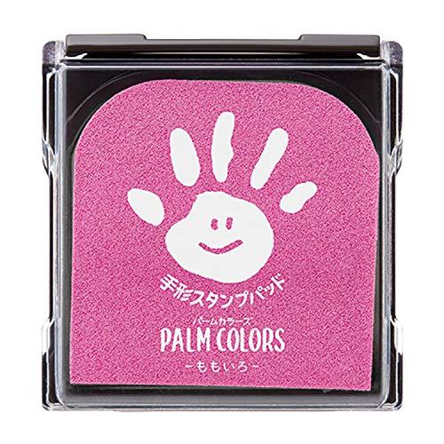 シャチハタ 手形スタンプパッド PalmColors ももいろ HPS-A H-P