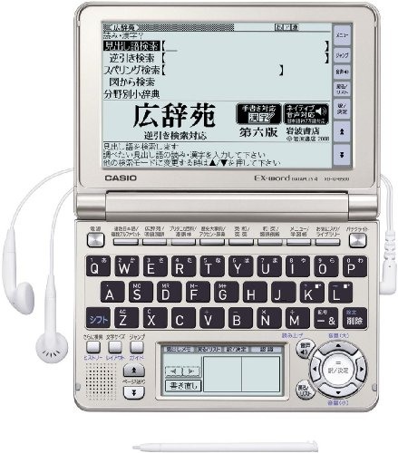 CASIO Ex-word 電子辞書 XD-GF6500GD シャンパンゴールド 音声対応 120コンテンツ 多辞書総合モデル クイックパレット付き5.7型(横125.9×縦73.1mm)タッチパネル搭載