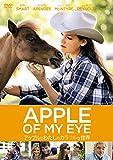 アップルとわたしのカラフルな世界[DVD]