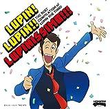 大野雄二<br />【Amazon.co.jp限定】~「ルパン三世のテーマ」誕生40周年記念作品~ THE BEST COMPILATION of LUPIN THE THIRD 『LUPIN! LUPIN!! LUPINISSIMO!!!』 (通常盤)(オリジナルクリアファイル(A4サイズ)付)