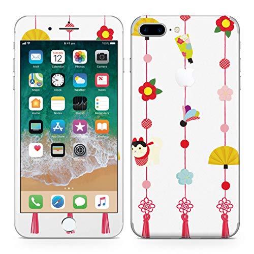 iPhone8 Plus 対応 iPhone7 Plus 互...
