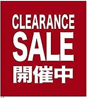 巨大ウィンドウシール CLEARANCE SALE 開催中 No.69839 (受注生産)