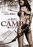 CAMP キャンプ[DVD]