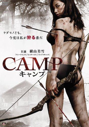CAMP キャンプ [DVD]