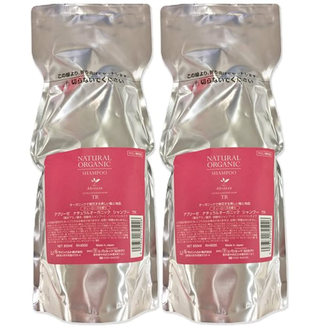 正義飢えた人種パシフィックプロダクツ アブリーゼ ナチュラルオーガニック シャンプー TR 600mL 詰め替え ×2個 セット