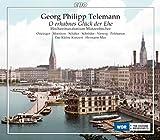 テレマン:1732年、マティアス&マリア・カテリーナ・ムッツェンバッカーの金婚式を祝す「結婚オラトリオ」集(Georg Philipp Telemann : O erhabnes Gliick der Ehe)[2CDs]