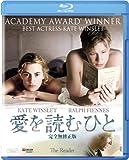 愛を読むひと<完全無修正版>[Blu-ray/ブルーレイ]