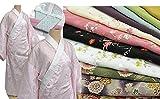 きもの京小町 長襦袢 洗える 長じゅばん 半衿 半襟 えもん抜き 3点福袋 縫い付けサービス Lサイズ ホワイト