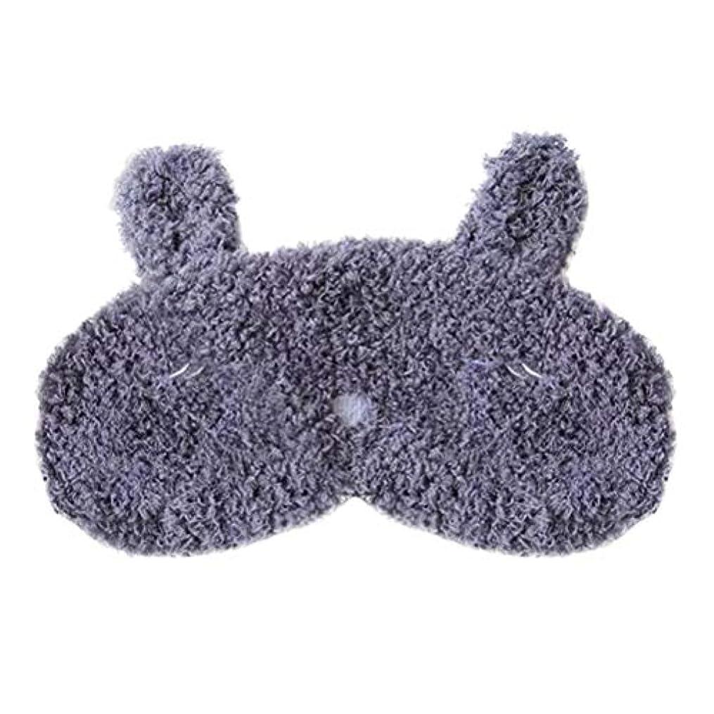 相互接続廃止中HEALIFTY かわいいアイマスクアイシェッドカーネーションアイマスクウサギのキャットアイパッチ(睡眠ニップ(ネイビー)
