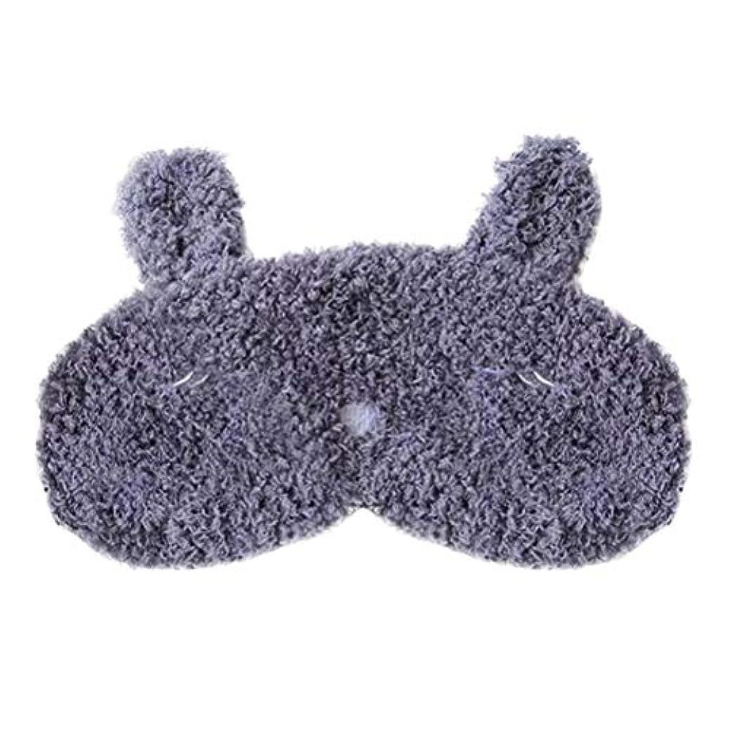 閉じるに対応する悪性のHEALIFTY かわいいアイマスクアイシェッドカーネーションアイマスクウサギのキャットアイパッチ(睡眠ニップ(ネイビー)