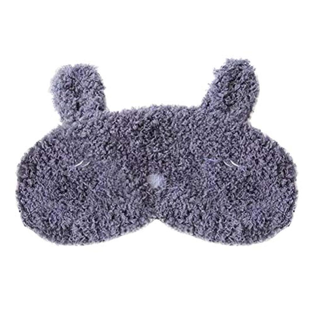 通貨生き物変装したHEALIFTY かわいいアイマスクアイシェッドカーネーションアイマスクウサギのキャットアイパッチ(睡眠ニップ(ネイビー)