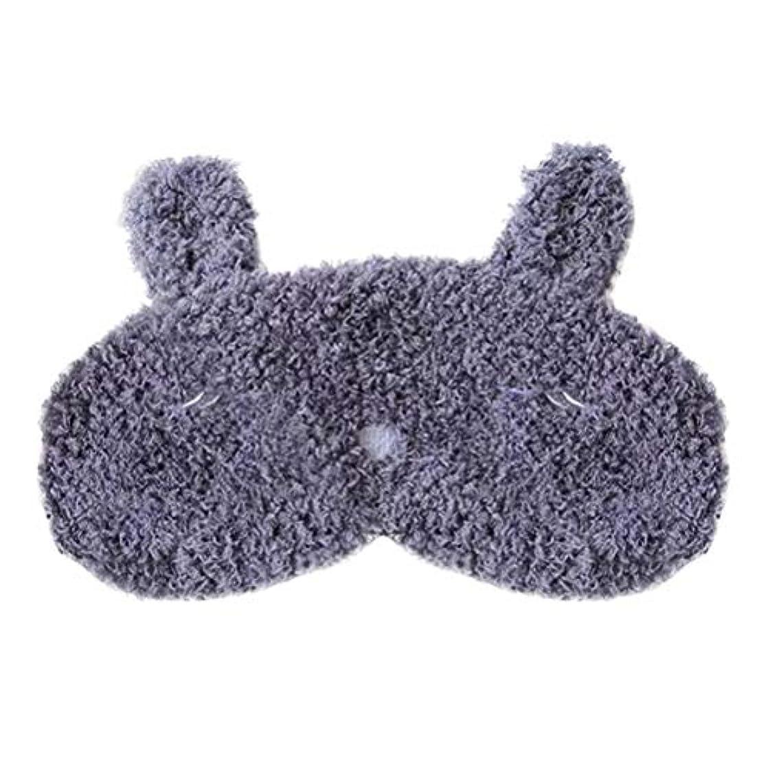 変わる見かけ上表示HEALIFTY かわいいアイマスクアイシェッドカーネーションアイマスクウサギのキャットアイパッチ(睡眠ニップ(ネイビー)