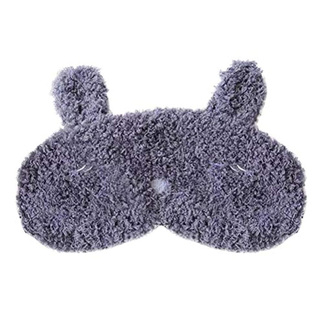 シャー縁石馬鹿Healifty かわいいアイマスクアイシェッドカーネーションアイマスクウサギのキャットアイパッチ(睡眠ニップ(ネイビー)