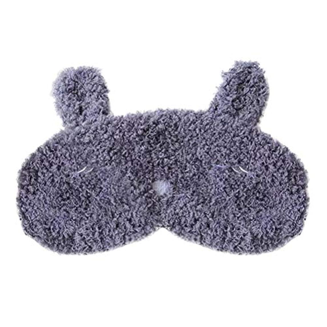 覗く工業用地獄Healifty かわいいアイマスクアイシェッドカーネーションアイマスクウサギのキャットアイパッチ(睡眠ニップ(ネイビー)