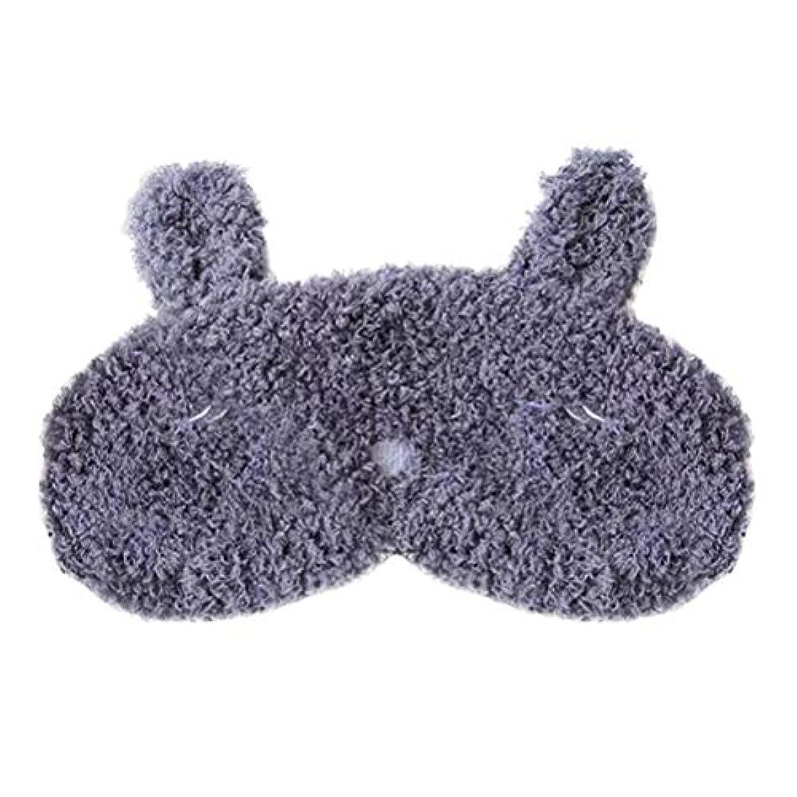 担当者顎ガイドHEALIFTY かわいいアイマスクアイシェッドカーネーションアイマスクウサギのキャットアイパッチ(睡眠ニップ(ネイビー)