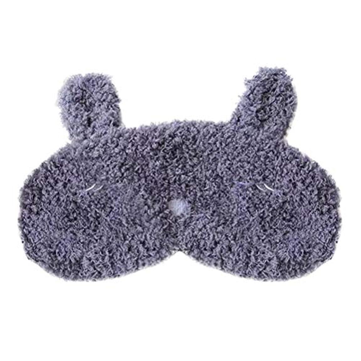 バリケードホイッスルレビューHealifty かわいいアイマスクアイシェッドカーネーションアイマスクウサギのキャットアイパッチ(睡眠ニップ(ネイビー)