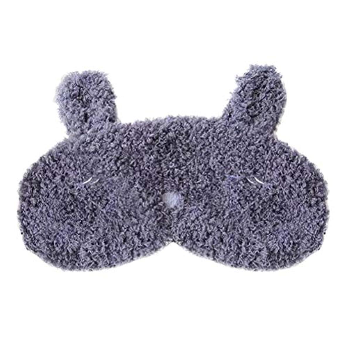 レガシーパパ資源HEALIFTY かわいいアイマスクアイシェッドカーネーションアイマスクウサギのキャットアイパッチ(睡眠ニップ(ネイビー)