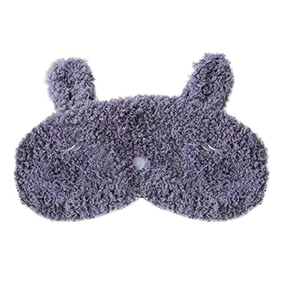 トラック誇りに思う消費HEALIFTY かわいいアイマスクアイシェッドカーネーションアイマスクウサギのキャットアイパッチ(睡眠ニップ(ネイビー)