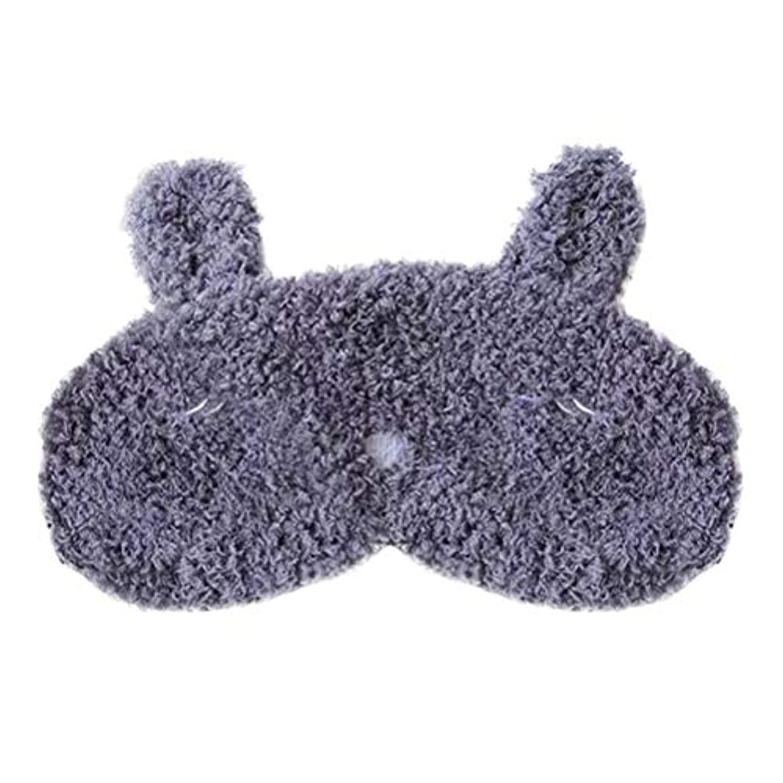 であること着る親指ROSENICE アイマスクアイシェッドカーネイトアイパッチ(睡眠ニップとトラブル(ネイビー))