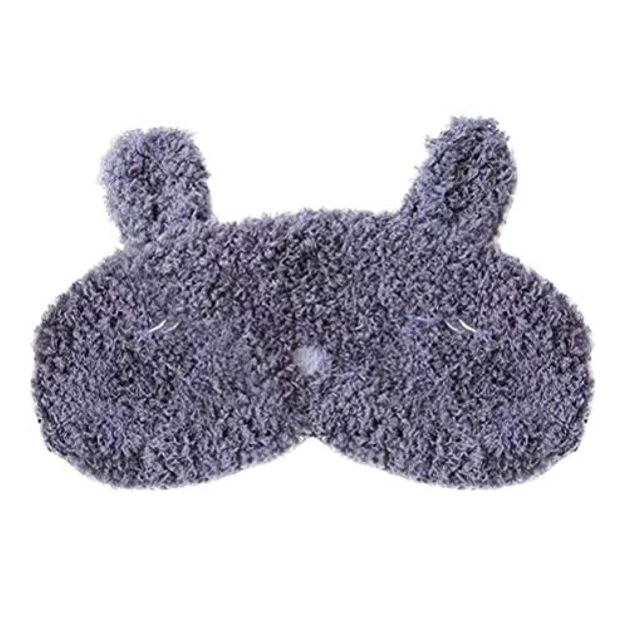 ウサギ農夫誓約HEALIFTY かわいいアイマスクアイシェッドカーネーションアイマスクウサギのキャットアイパッチ(睡眠ニップ(ネイビー)