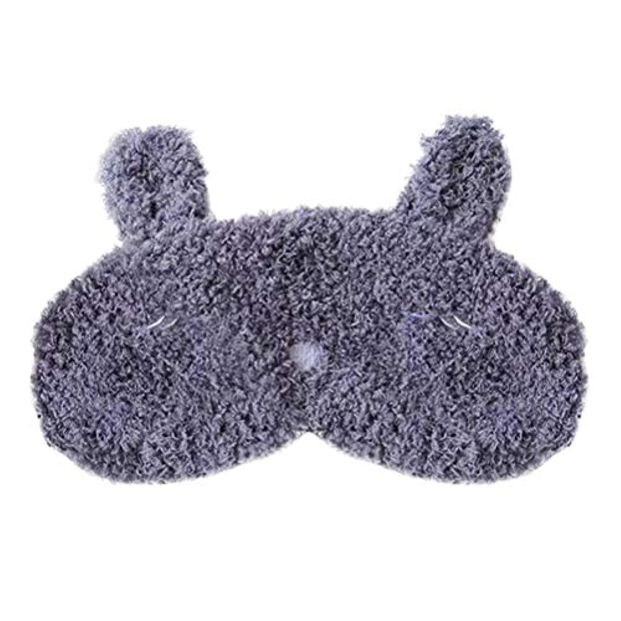 一般的に言えばファランクスセメントHEALIFTY かわいいアイマスクアイシェッドカーネーションアイマスクウサギのキャットアイパッチ(睡眠ニップ(ネイビー)
