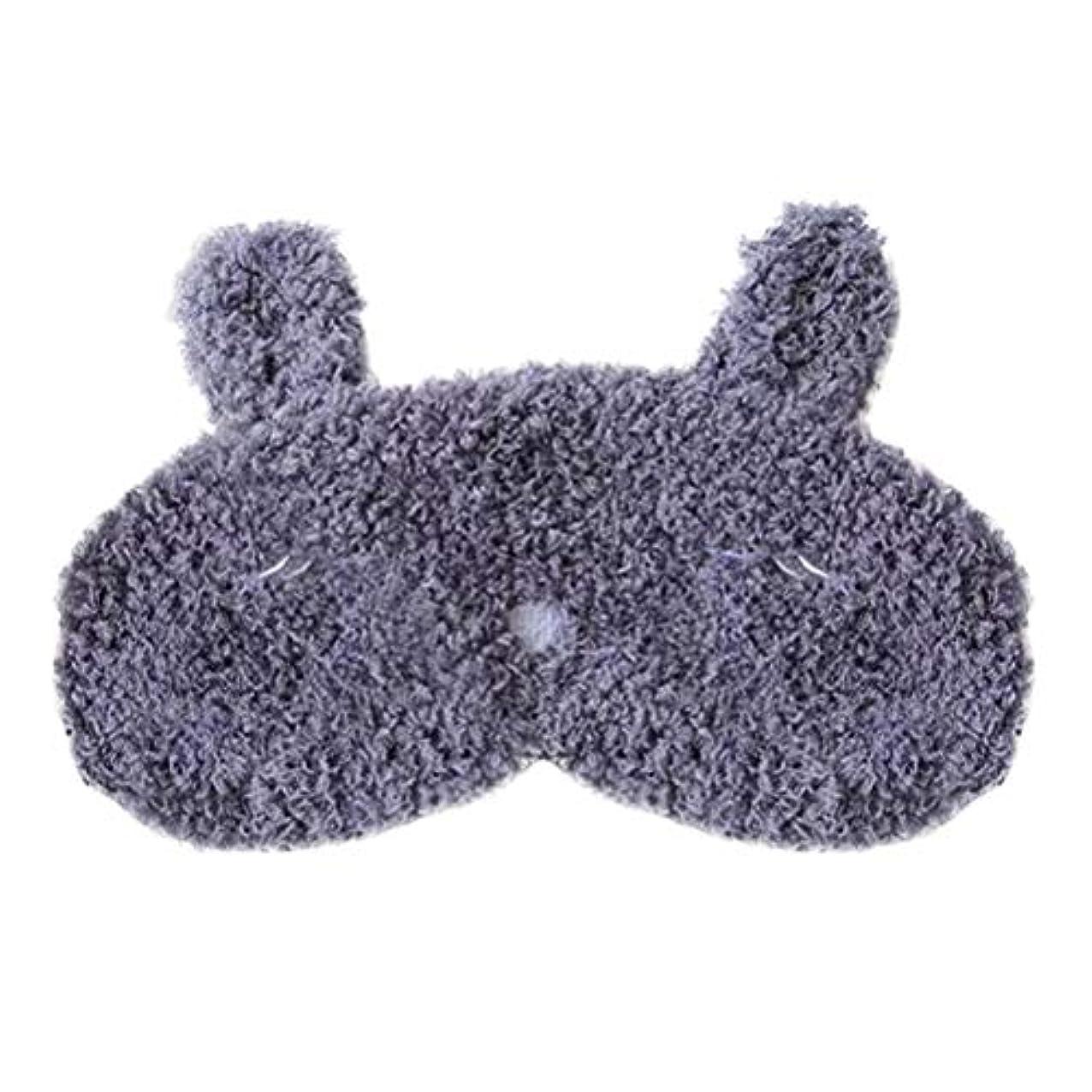 良さラバメナジェリーHEALIFTY かわいいアイマスクアイシェッドカーネーションアイマスクウサギのキャットアイパッチ(睡眠ニップ(ネイビー)