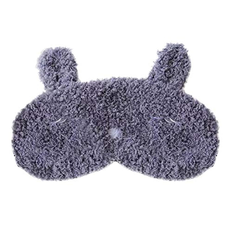 ビットおもちゃ食べるHEALIFTY かわいいアイマスクアイシェッドカーネーションアイマスクウサギのキャットアイパッチ(睡眠ニップ(ネイビー)