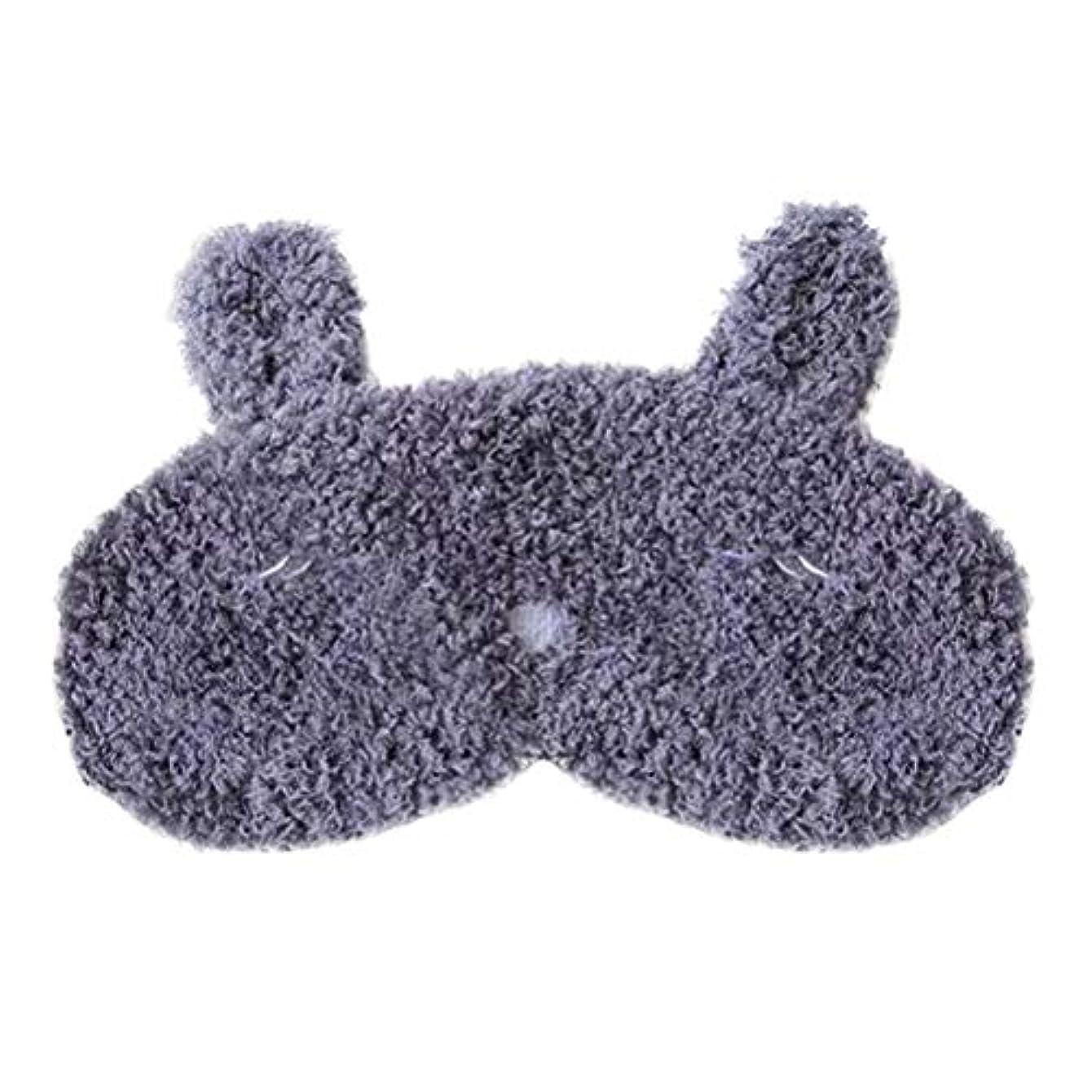 不規則性穴シダHEALIFTY かわいいアイマスクアイシェッドカーネーションアイマスクウサギのキャットアイパッチ(睡眠ニップ(ネイビー)