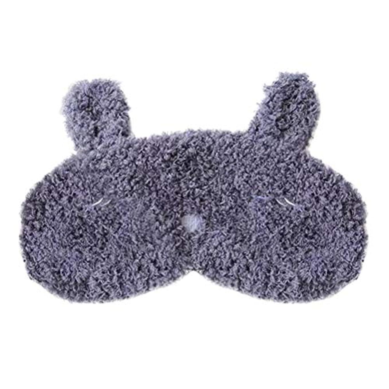 調停者流鳩Healifty かわいいアイマスクアイシェッドカーネーションアイマスクウサギのキャットアイパッチ(睡眠ニップ(ネイビー)