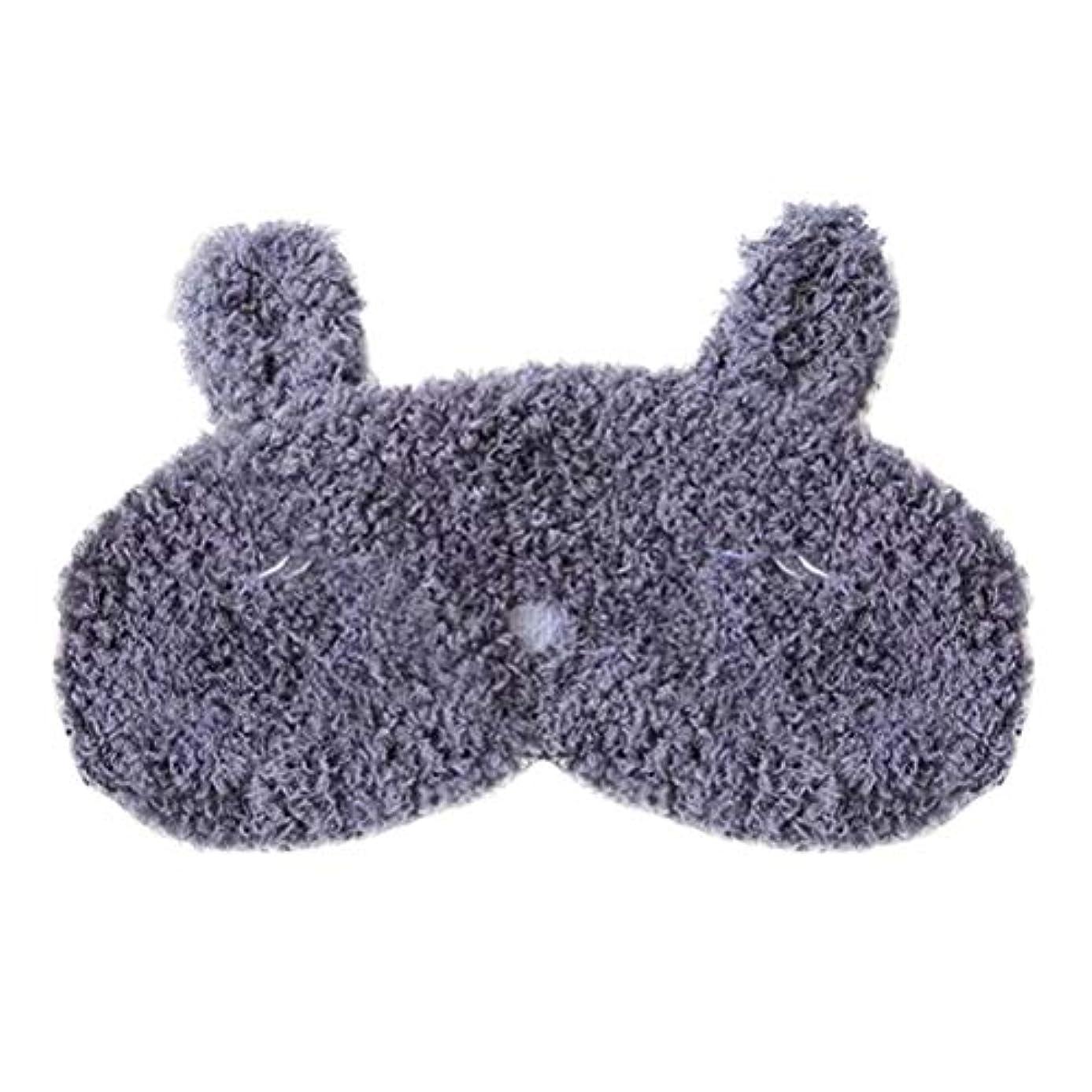 忍耐ブラケット春HEALIFTY かわいいアイマスクアイシェッドカーネーションアイマスクウサギのキャットアイパッチ(睡眠ニップ(ネイビー)