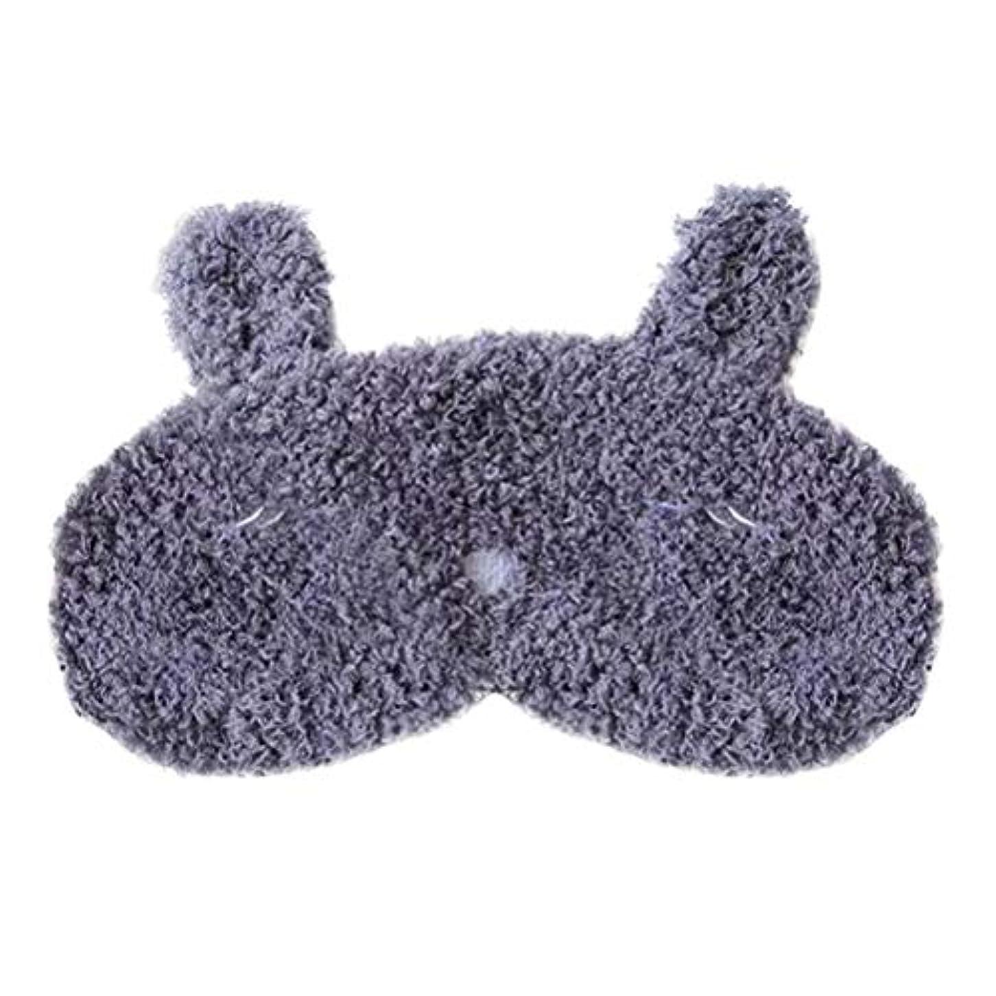 うるさい引き出し朝Healifty かわいいアイマスクアイシェッドカーネーションアイマスクウサギのキャットアイパッチ(睡眠ニップ(ネイビー)