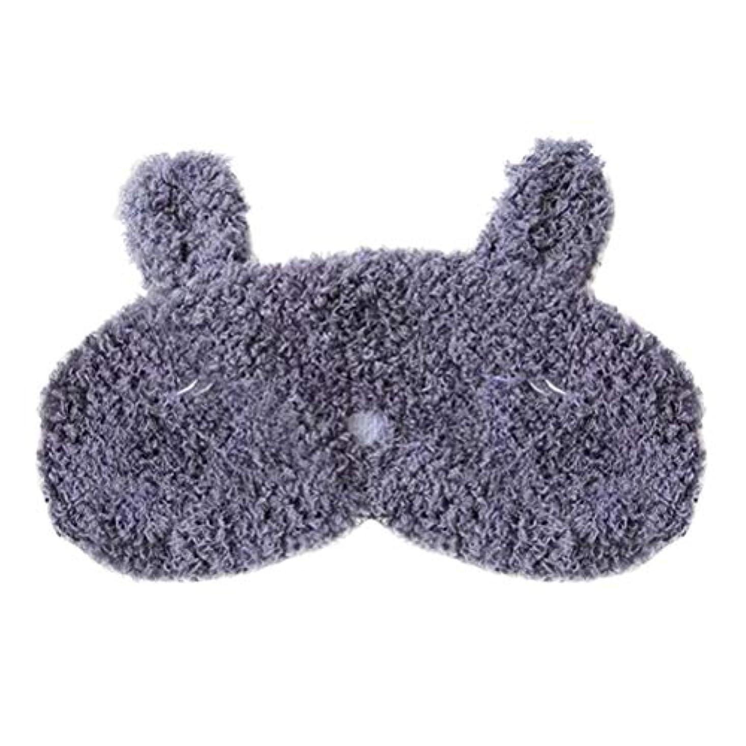 耳南方の苦味Healifty かわいいアイマスクアイシェッドカーネーションアイマスクウサギのキャットアイパッチ(睡眠ニップ(ネイビー)