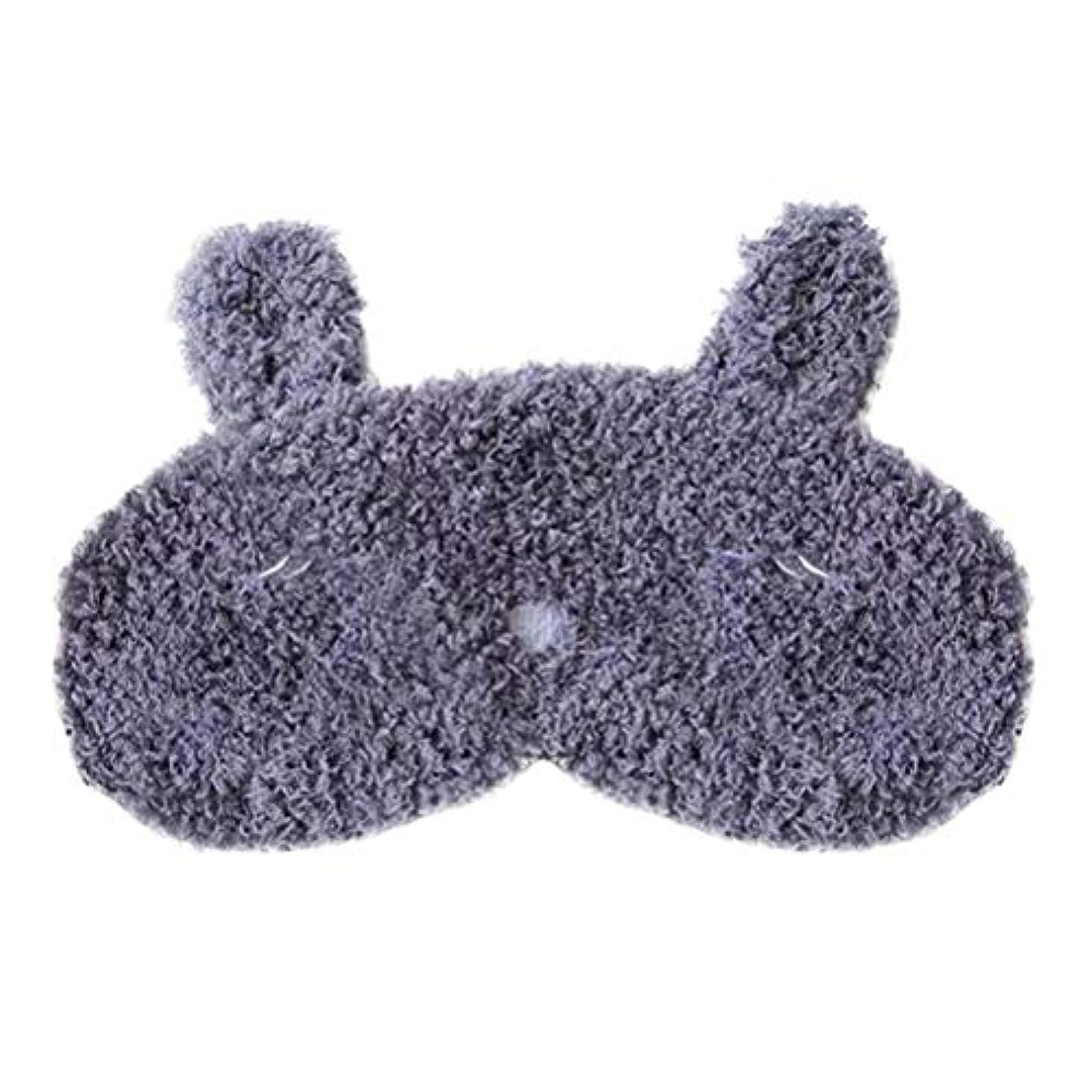 空白アブストラクト鉄道Healifty かわいいアイマスクアイシェッドカーネーションアイマスクウサギのキャットアイパッチ(睡眠ニップ(ネイビー)