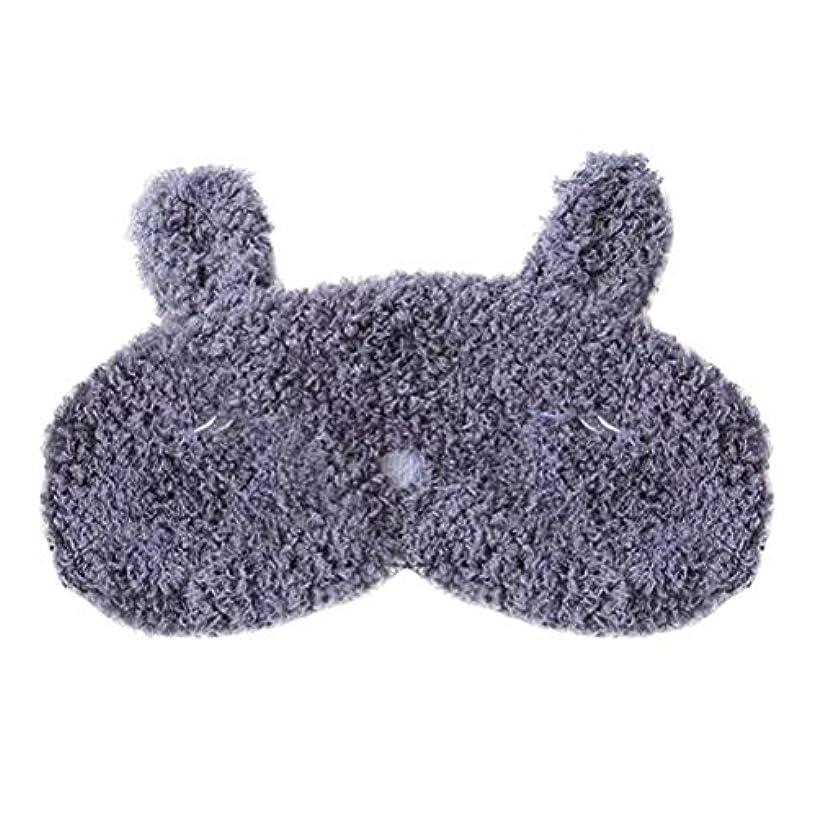 比類なき鳴り響くぐるぐるHEALIFTY かわいいアイマスクアイシェッドカーネーションアイマスクウサギのキャットアイパッチ(睡眠ニップ(ネイビー)