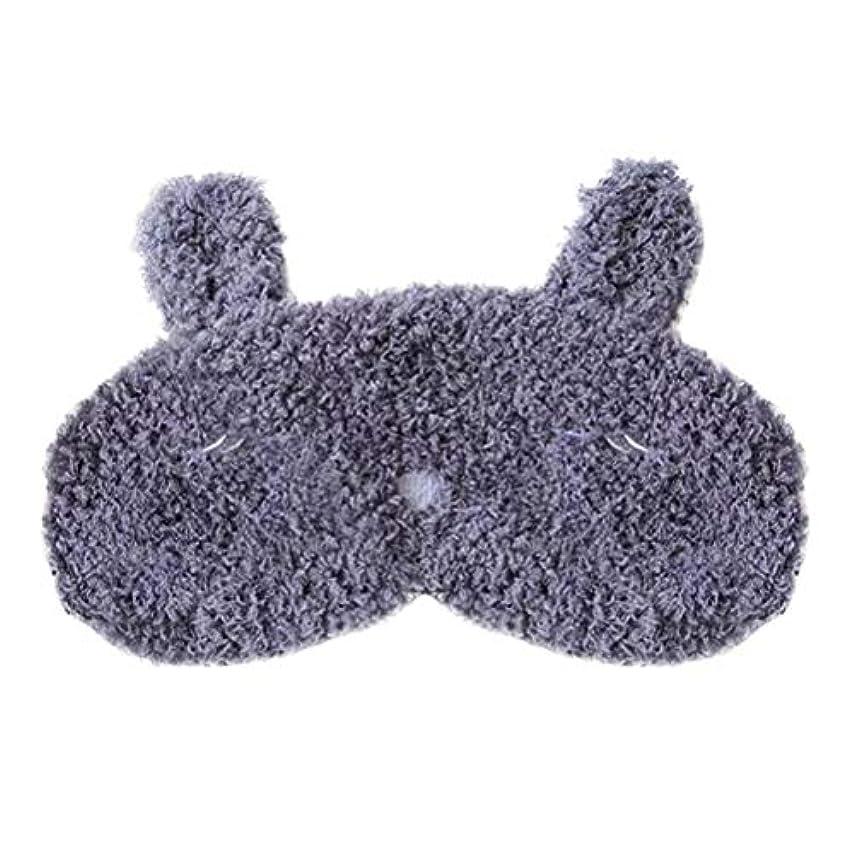 黒人構築する独立してHealifty かわいいアイマスクアイシェッドカーネーションアイマスクウサギのキャットアイパッチ(睡眠ニップ(ネイビー)