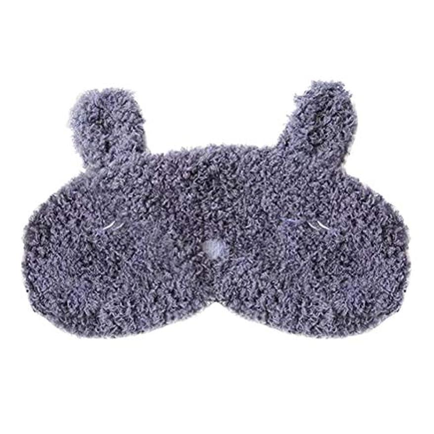 マスタードアスレチック起きるHealifty かわいいアイマスクアイシェッドカーネーションアイマスクウサギのキャットアイパッチ(睡眠ニップ(ネイビー)