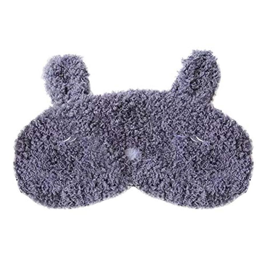 ボイコットスリラー幽霊Healifty かわいいアイマスクアイシェッドカーネーションアイマスクウサギのキャットアイパッチ(睡眠ニップ(ネイビー)