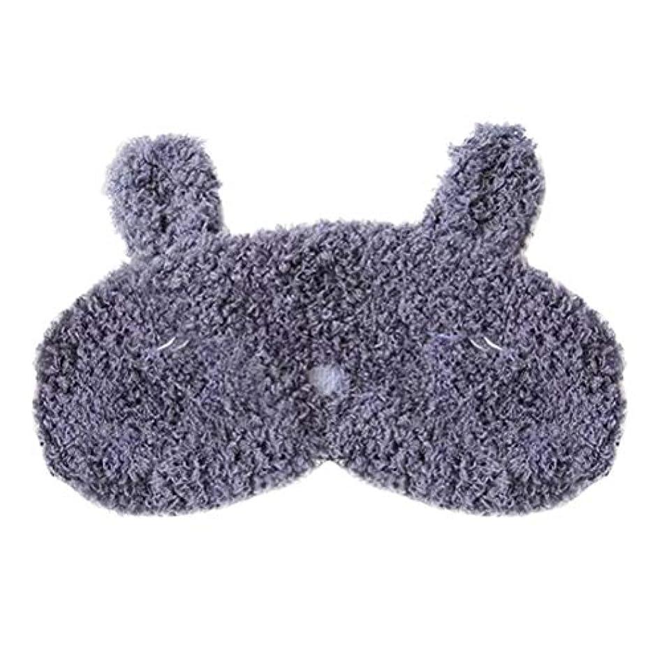 陽気なうがいファンHealifty かわいいアイマスクアイシェッドカーネーションアイマスクウサギのキャットアイパッチ(睡眠ニップ(ネイビー)