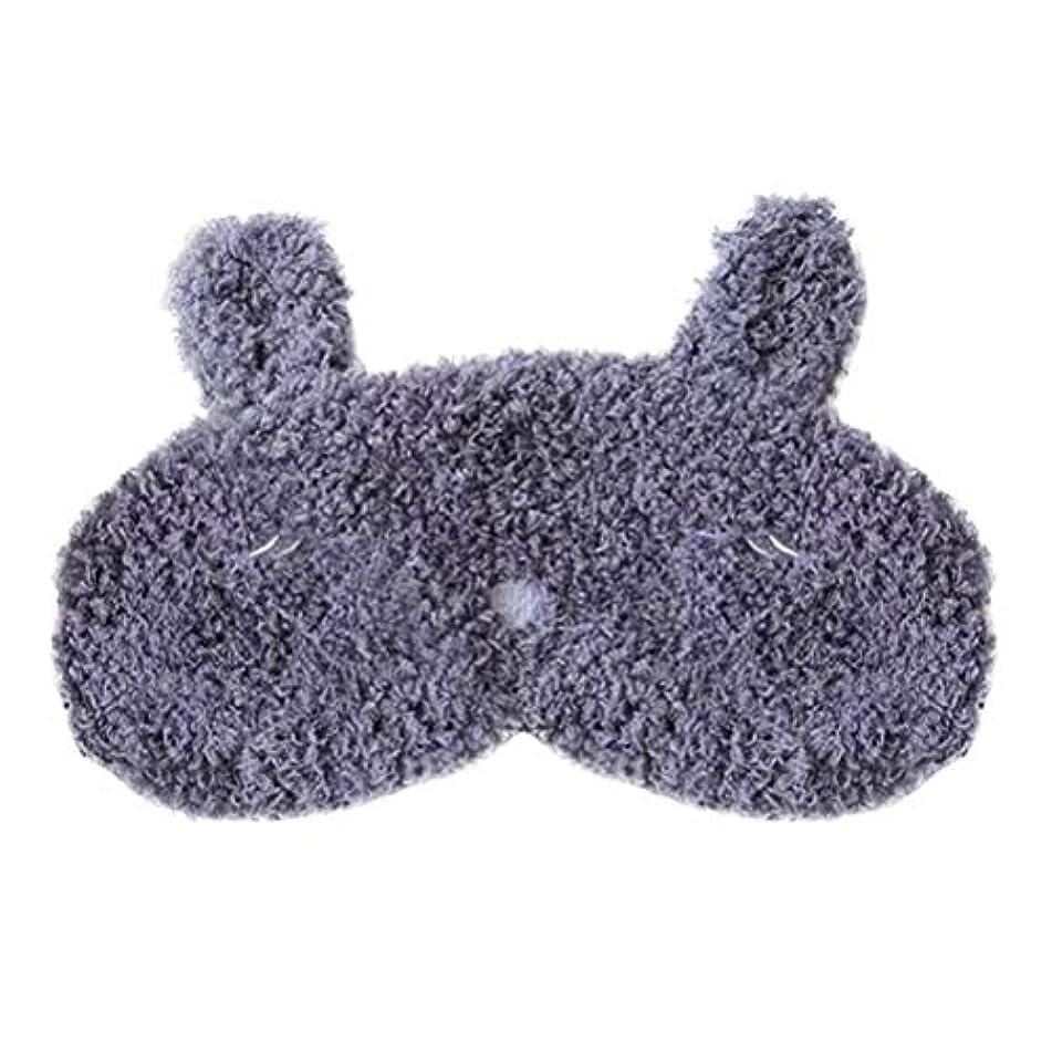 麦芽メイト唯一Healifty かわいいアイマスクアイシェッドカーネーションアイマスクウサギのキャットアイパッチ(睡眠ニップ(ネイビー)